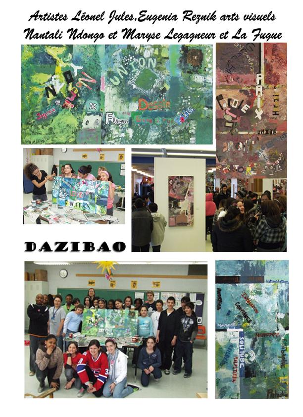 dazibao_72